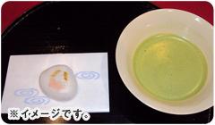 お茶会写真2